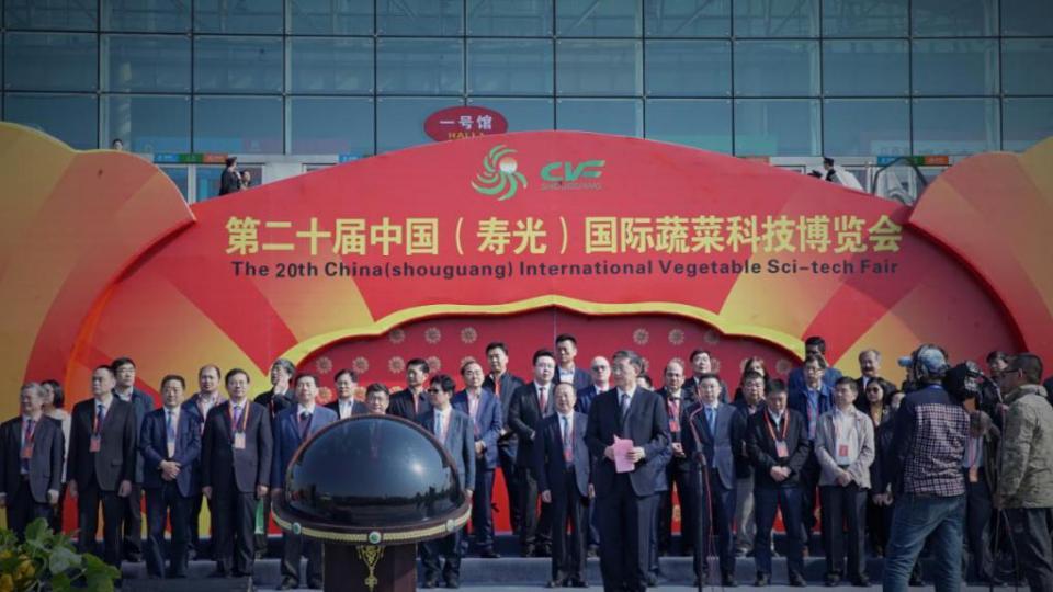 ———中国智慧工程研究会王东洋副会长一行应邀参加开幕式