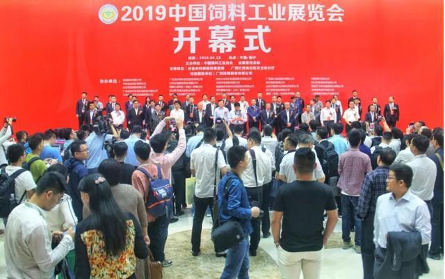 华瑞牧业高人气亮相2019中国饲料工业展!