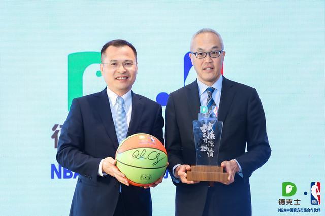 当篮球遇上炸鸡!德克士与NBA中国达成战略合作 将开设篮球主题店