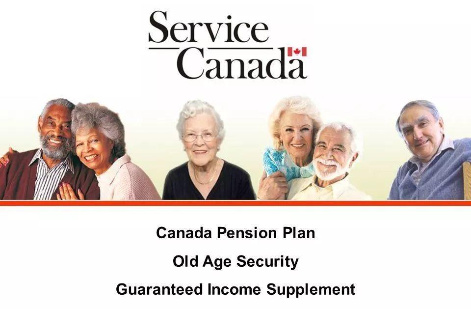 <b>绝世干货!加拿大的养老制度详解!如何才能经济无忧地度过晚年</b>