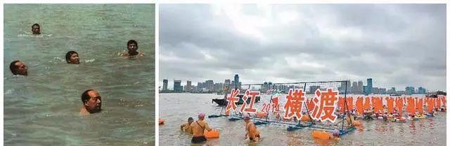 横渡江河的活动