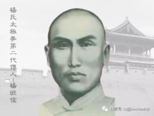 杨班侯《太极九诀》详解(一)