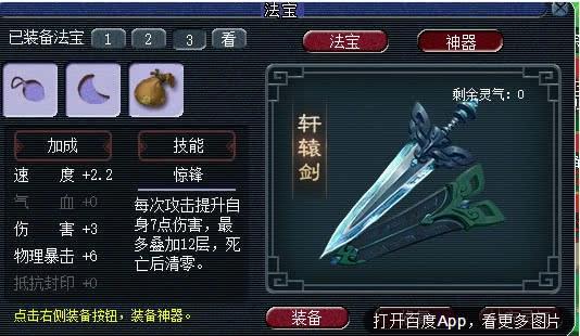 梦幻西游:第一苍怒童!百伤剑荡12红GZ1675,成武神坛收割利器