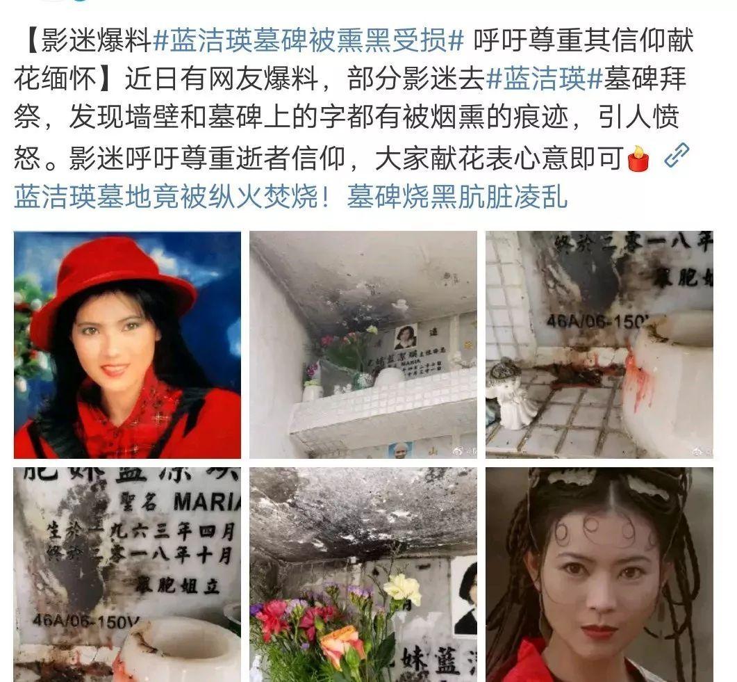 """蓝洁瑛墓碑被毁;限薪令有用吗?王祖贤的病态美;女星奉子成婚;混不下去的谋女郎;圈内的""""老少恋"""""""