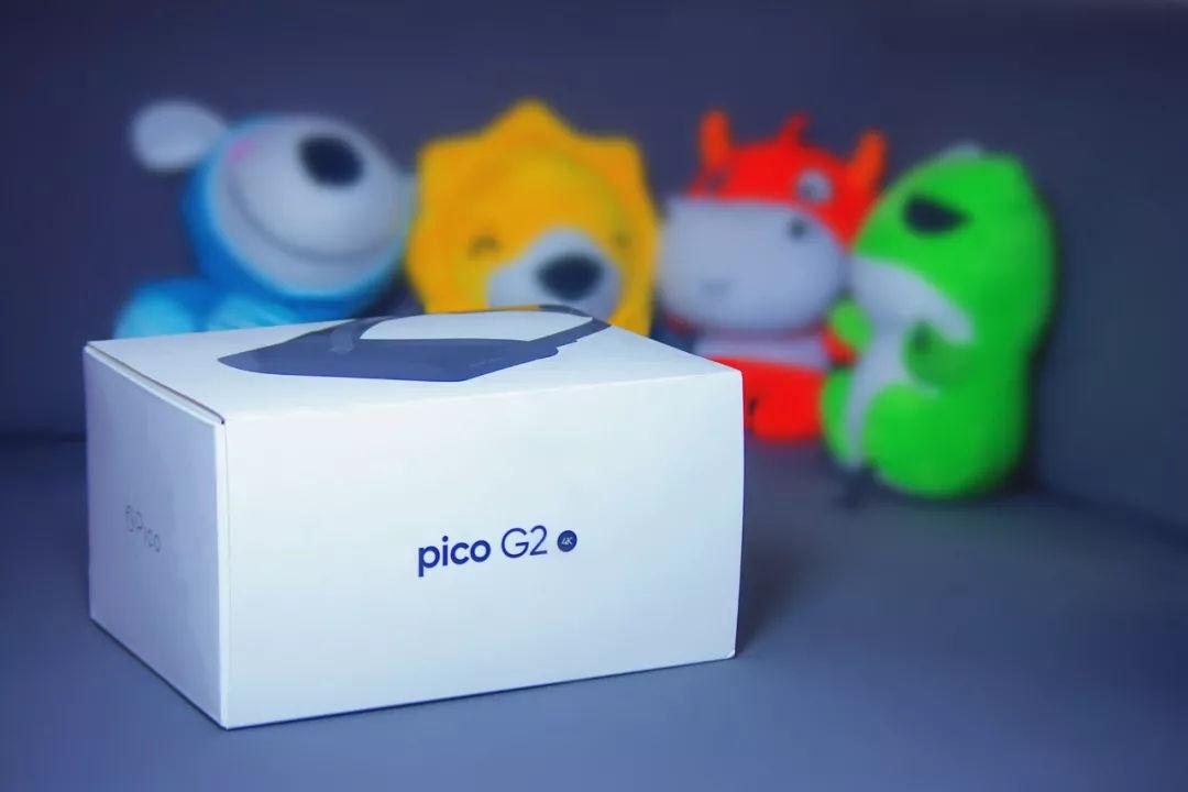 Pico G2 4K VR一体机开箱:高清体验,真切虚拟世界触手可及
