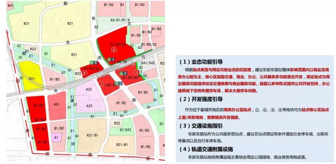 杭州下城区规划图