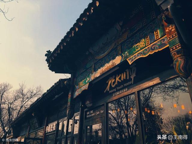 炒豆胡同 有京味儿的老北京胡同,也是一段福气