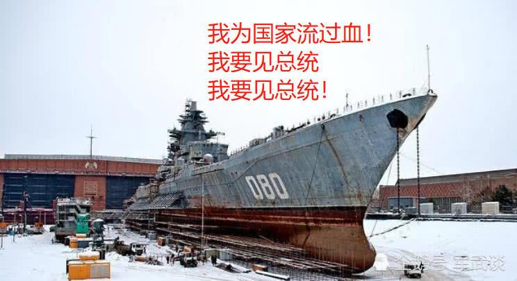花27亿拆掉2艘巡洋舰、4艘核潜艇,巡洋舰火力比055还强!