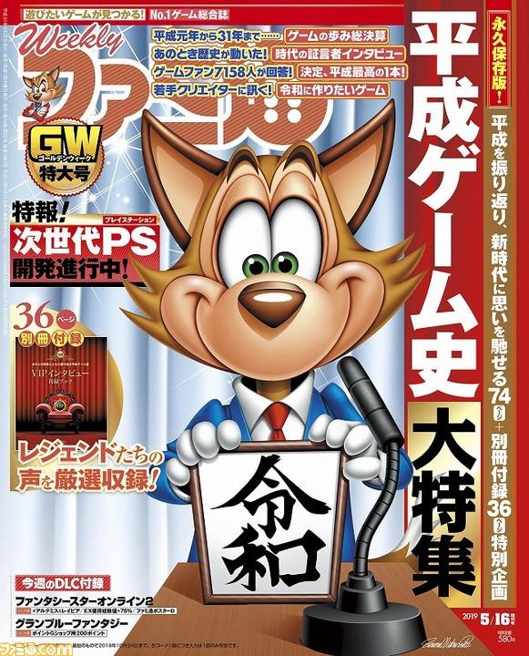 平成30年日本玩家最爱游戏出炉,尼尔上榜,第一竟然是这个