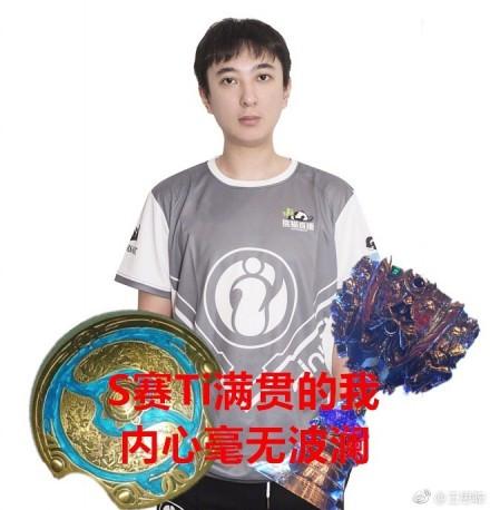王思聪的IG又夺冠了,大家问这次微博抽什么奖?送百万现金?
