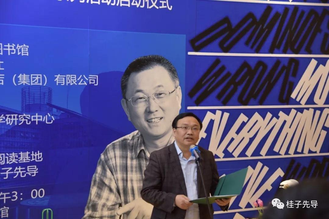 《刘醒龙文学回忆录》 首发式举行 现场人气火爆(图3)