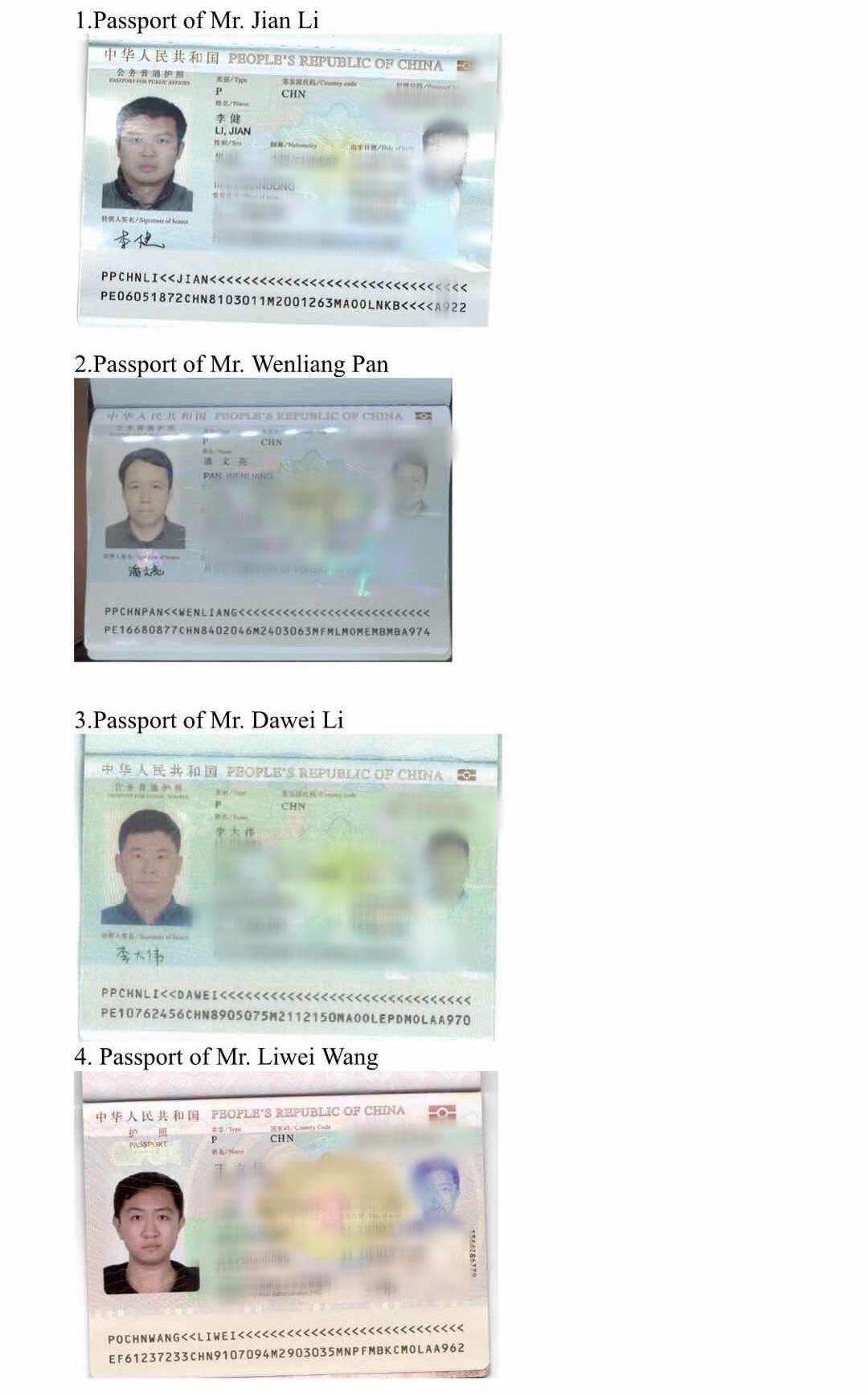 斯里兰卡爆炸5名中国人失联 其中4人确认来自海