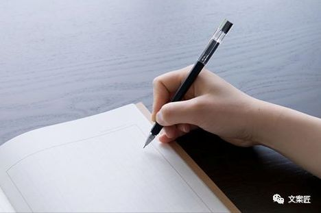 写入灵魂的高级感!3类不同风格的文具文案,牛!