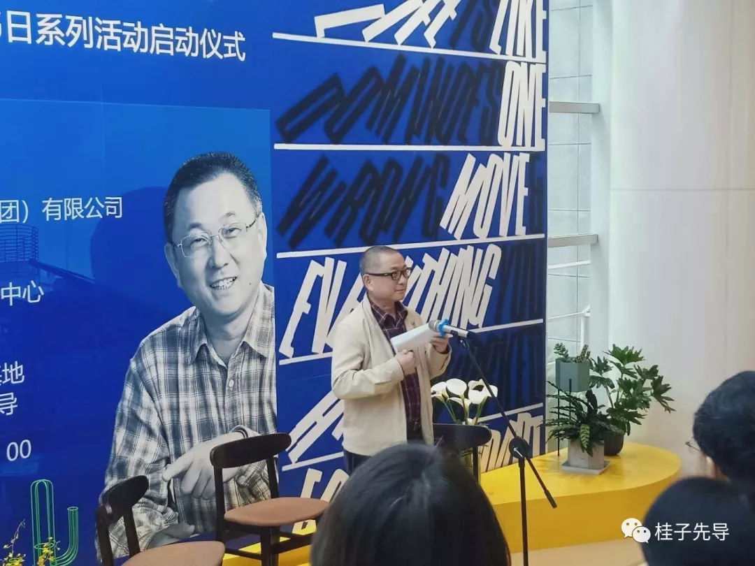 《刘醒龙文学回忆录》 首发式举行 现场人气火爆(图6)