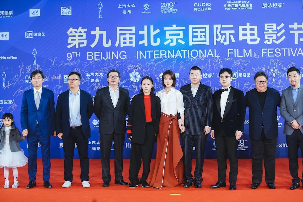 蒋勤勤亮相北京国际电影节 美貌大气风华无两