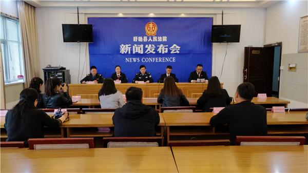 盱眙召开打击食品安全刑事案件新闻发布会