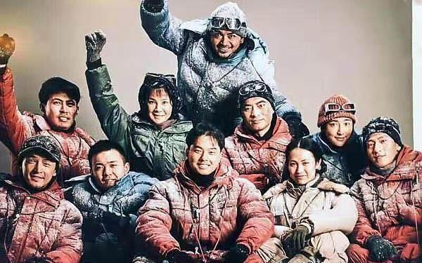 吴京主演的《攀登者》举行关机仪式并定档,章子怡和胡歌不会参加