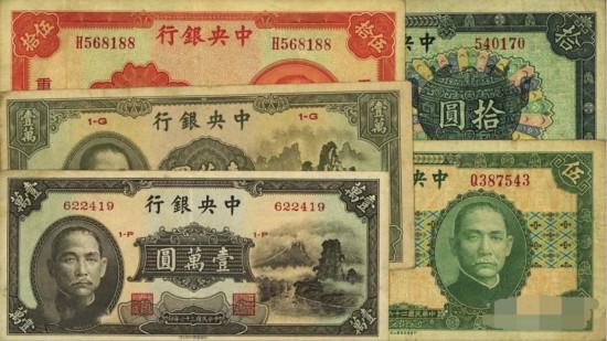 """""""以假对假"""":抗战时期军统与日军的假钞大战"""