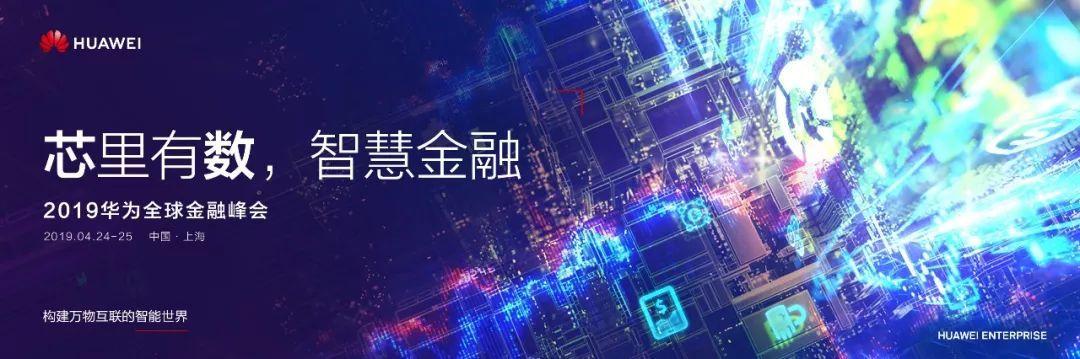 数据智能、又快又稳:华为全闪存助力中国人寿数字化转型