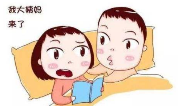 """备孕期,夫妻同房时需注意这8个""""不要""""!"""