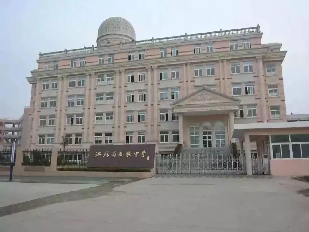 ...院招生工作组成员受邀参加江苏省姜堰中学建校80周年庆典活动
