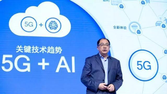 高通:5G和AI,一个都不能少