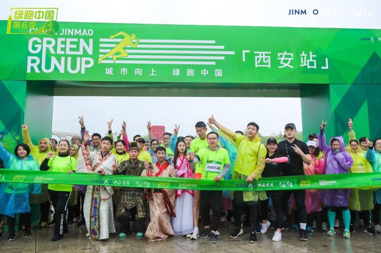 金茂绿跑中国第六季 感受城市向上力量