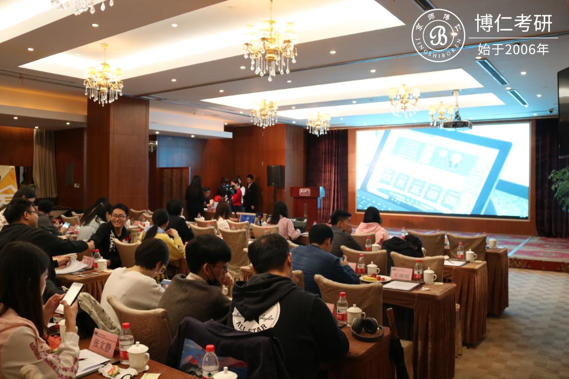 <b>博仁考研第13届2020级考研经验交流会年度盛典隆重举行</b>