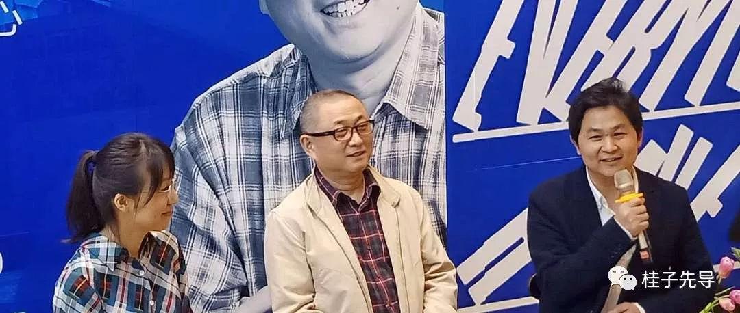 《刘醒龙文学回忆录》 首发式举行 现场人气火爆(图7)