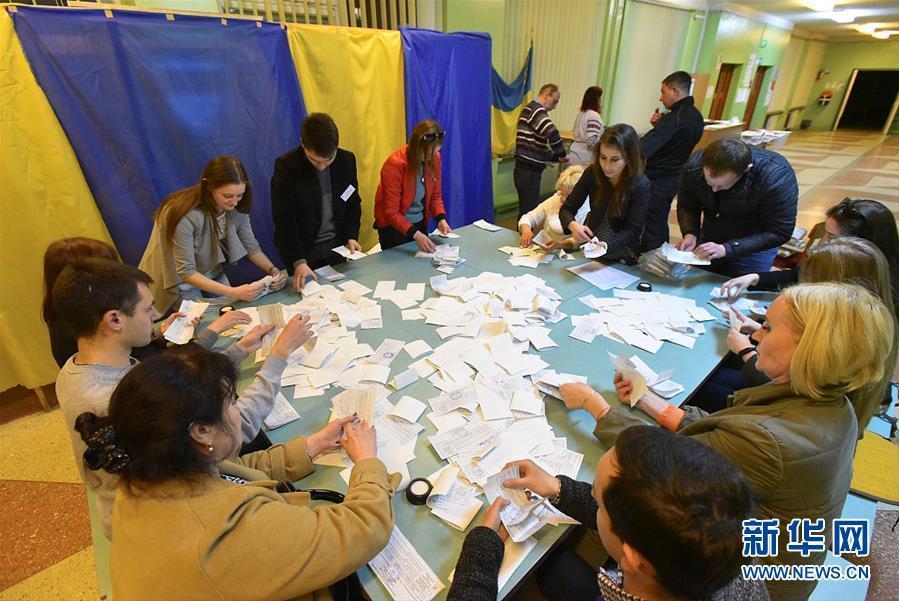 乌克兰总统选举第二轮投票结束 出口民调显示泽连斯基大幅度领先