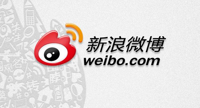 2000亿条微博将被用于研究;视觉中国否认恢复上线   早8点档_进行