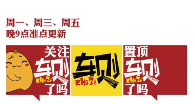 S级/E级/A级成指定用车,奔驰助阵第二届数字中国建设峰会