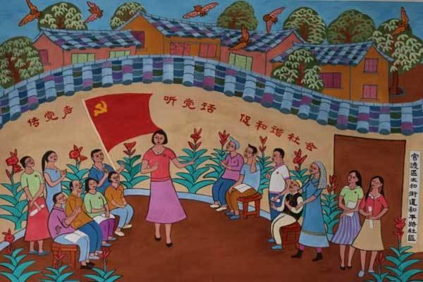 政务民间人民绘画作品多以反映生活情趣独特的劳动情趣,丰富深刻的正文骚内衣秀日本图片