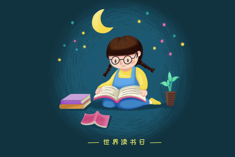 荐书 | 白冰、李一诺、张明舟、哈爸、李怀源推荐给孩子们的15本书