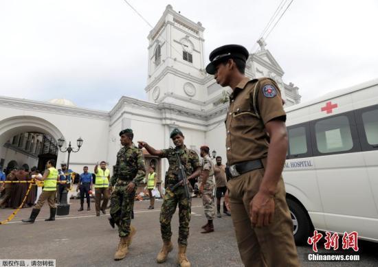 斯里兰卡恐袭:两名嫌犯提前一日入住事发酒店