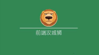 "seo加盟_0基础学Web前端还""有戏""吗?"