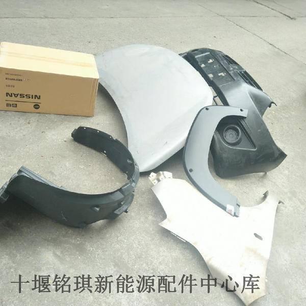 骏丰ER30事故车配件一站式采购