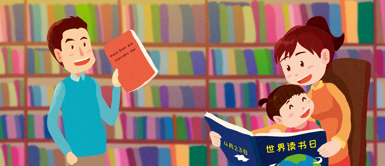 荐书 | 李一诺、樊登、张明舟、李怀源、罗静推荐给家长们的15本书