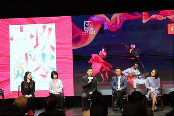 """上海民族乐团发布新演出季,新增公益品牌""""海上乐谈""""(图2)"""