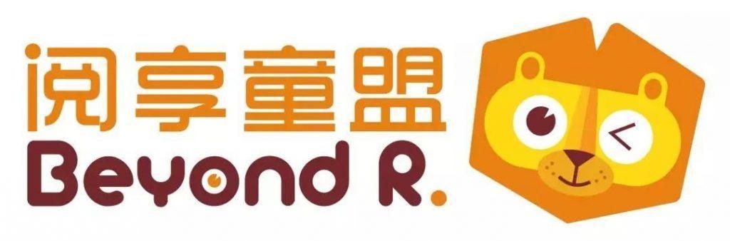 阅享童盟BIEA EYFS园初审完毕,杭州将有更多孩子受益于EYFS教育