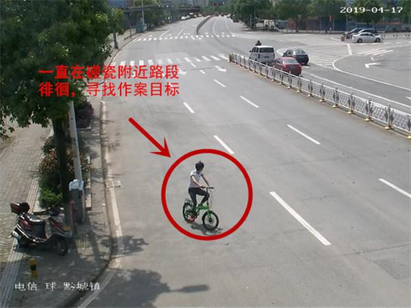 """洪江市公安局:自行车""""碰瓷""""三轮车 交通管理中心""""慧眼""""识破并成功制止"""