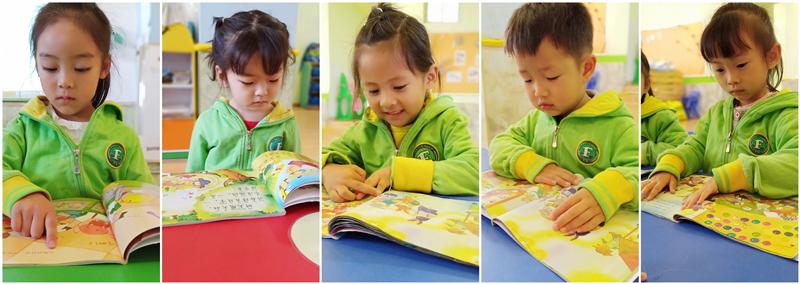【世界读书日】放下手机,和艾乐宝贝一起读书吧!
