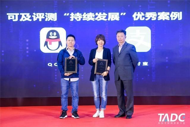2019科技无障碍大会在京举办,腾讯手机QQ及QQ空间获选年度优秀案例