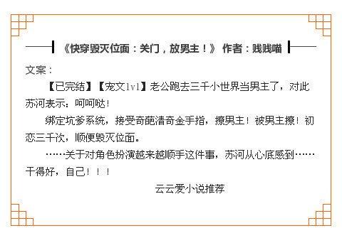 五本都市流小说推荐,本本都是完结!解决书荒   Baidu