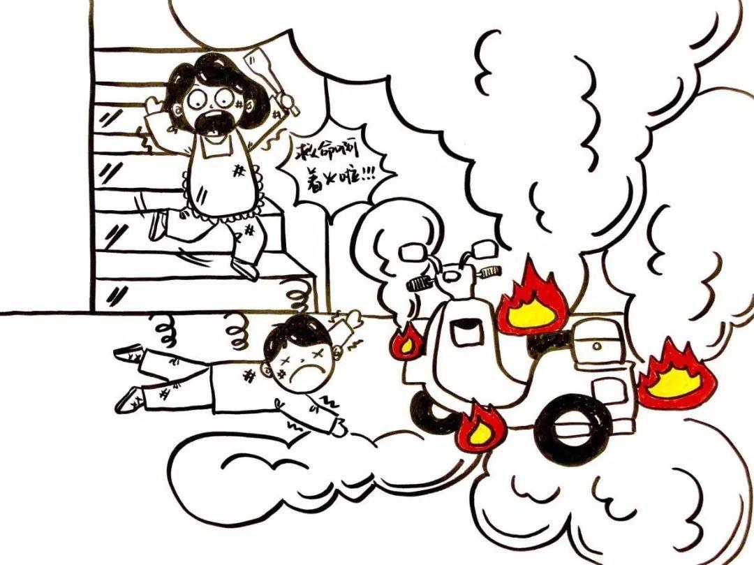安全   熟记消防安全小常识 保卫自己和家人的平安