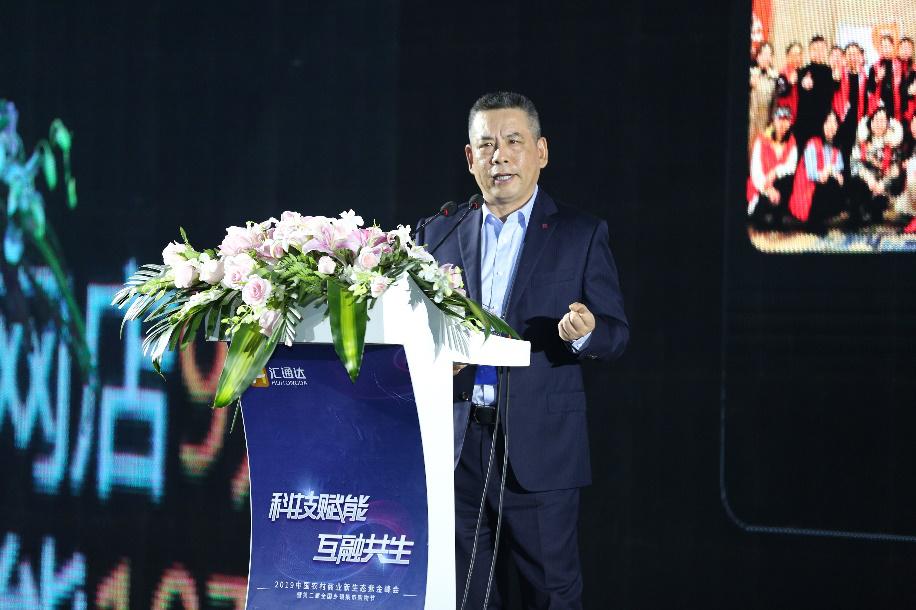 汇通达徐秀贤:构建全产业链平台 促进农村数字化建设