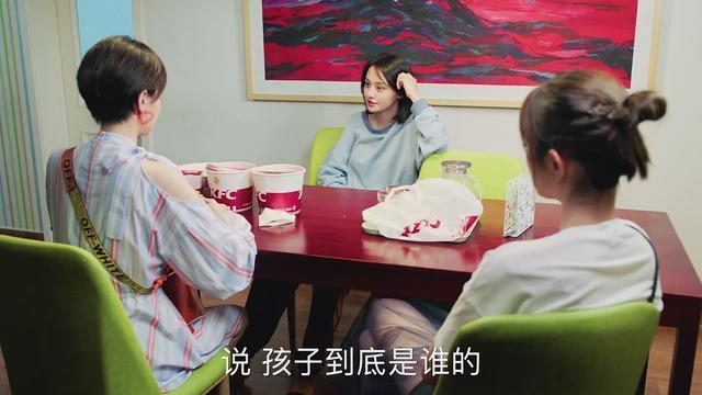 因黄晓明出道,与杨洋张艺兴金瀚搭戏,《青春斗》里让郑爽狂吃醋