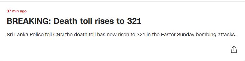 斯里兰卡爆炸死亡人数上升至321人
