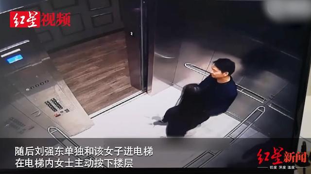 """劉強東明州案視頻首曝光女生影像,""""隱私權""""三字有點尷尬_當事人"""