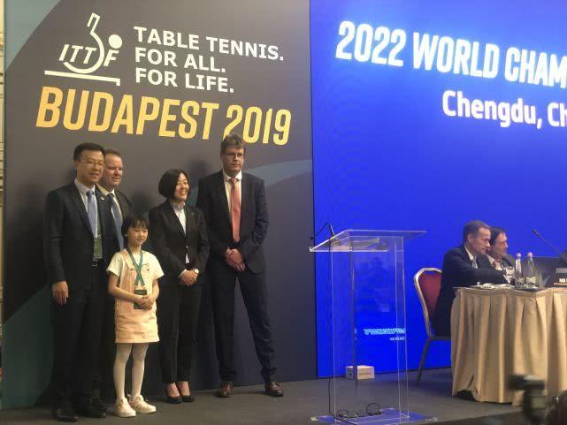 2022年世乒赛落户成都,休斯敦获2021年举办权